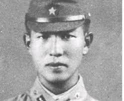 Hiroo Onoda, Wikipedia
